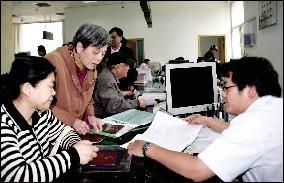 京限价房申请表发放 9个远郊区县正制定准入标准