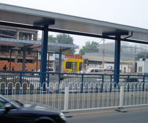 朝阳路快速公交:一路走一路拍