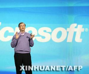 盖茨带着神话告别微软