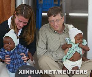 比尔•盖茨今日正式退休 连人带钱全部投入慈善